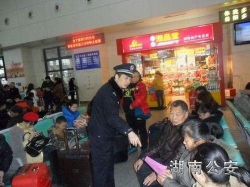 岳阳:白石岭公安局积极开展禁毒宣传活动