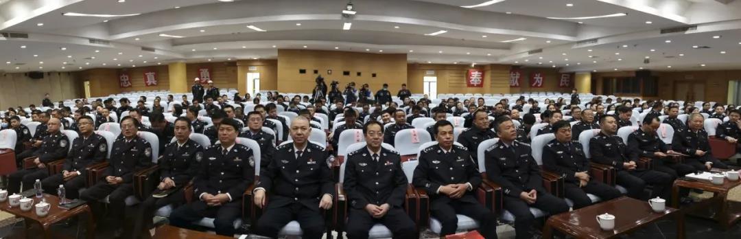 湖南省公安厅举办湖南省公安队伍教育整顿暨